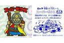 【中古】ビックリマンシール/ダンスシャワー/ヘッド/悪魔VS天使 BM スペシャルセレクション 第3弾 - ダンスシャワー : スーパーゼウス