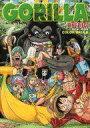 【中古】アニメムック COLORWALK 6 GORILLA ONEPIECEイラスト集【中古】afb