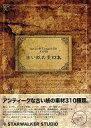 【中古】同人データ集 CDソフト 古い紙の素材集 / STARWALKER STUDIO