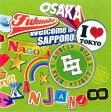 【中古】パンフレット パンフ)KANJANI∞ 五大ドームTOUR EIGHT×EIGHTER おもんなかったらドームすいません【画】