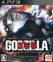 【中古】PS3ソフト ゴジラ -GODZILLA-