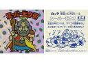 【中古】ビックリマンシール/レインストリート/ヘッド/悪魔VS天使 BM スペシャルセレクション 第3弾 - レインストリート : スーパーゼウス