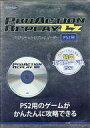 【中古】PS2ハード プロアクションリプレイ Ez(状態:ディスク状態難)【02P03Dec16】【画】