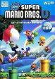 【中古】攻略本 WiiU NEWスーパーマリオブラザーズ・U 完全攻略本【02P03Sep16】【画】【中古】afb