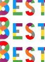 【中古】パンフレット(ライブ・コンサート) パンフ)関ジャニ∞ LIVE TOUR!! 8EST みんなの想いはどうなんだい? 僕らの想いは無限大!!