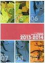 【中古】カレンダー [単品] こえでおしごと! 2013年度卓上スクールカレンダー 「コミックス こえでおしごと! 9巻 初回限定版」 同梱特典