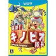 【新品】WiiUソフト 進め!キノピオ隊長【P06May16】【画】