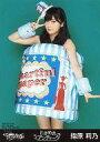 【中古】生写真(AKB48 SKE48)/アイドル/HKT48 指原莉乃/AKBS-10117/18 膝上 右手ピース/CD「ときめきアンティーク」一般発売Ver