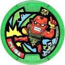 【中古】妖怪メダル [コード保証無し] ブリー隊長 Zメダル 「CD+DVD 妖怪ウォッチ ダン・ダンドゥビ・ズバー!」 特典オリジナル妖怪メダル