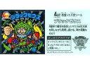 【中古】ビックリマンシール/「ビックリマンシェーキ」ロッテリア限定シール ブラックゼウス