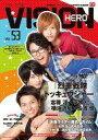 【中古】特撮・ヒーロー系雑誌 HERO VISION 53...