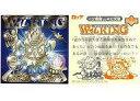 【中古】ビックリマンシール/ヘッド/公式シール第3弾「月刊コロコロコミック」1999年11月号付録 2010 : W仏KING(悪魔ver.)【画】