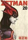 【中古】B6コミック ZETMAN 全20巻セット / 桂正和 【中古】afb
