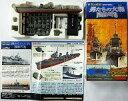 【中古】プラモデル 1/700 初霜(1945年・日本) 「世界の艦船 SPECIAL 男たちの大和 -YAMATO-」【タイムセール】