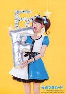【中古】生写真(AKB48・SKE48)/アイドル/NMB48 市川美織/性格が悪い女の子 ver./CD「心のプラカード」通常盤特典