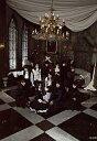 【中古】生写真(AKB48・SKE48)/アイドル/SKE48 SKE48・紅組・集合/CD「アイシテラブル!」(Type-C)セブンネットショッピング特典【タイムセール】