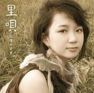 中古演歌CD臼澤みさき/NeoBallad