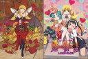【中古】アニメBlu-ray Disc 鬼物語 しのぶタイム 完全生産限定版 上下巻セット