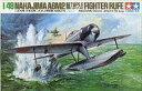 【中古】プラモデル 1/48 日本海軍 二式水上戦闘機(A6M2-N) 「傑作機シリーズ No.17」 [61017]
