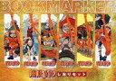 【中古】ブックカバー・しおり(キャラクター) NARUTO-ナルト- しおりセット ジャンプフェスタ2005限定
