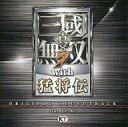 【中古】アニメ系CD 真・三國無双7 with 猛将伝 OR...