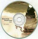 【中古】同人GAME CDソフト Melancholic DreamTower trial / 銀灯