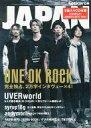 【中古】ロッキングオンジャパン CD付)ROCKIN'ON JAPAN 2014年9月号 ロッキングオン ジャパン