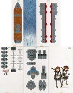 【中古】パズル 3.雷&電 「アーモンドグリコ×艦隊これくしょん〜艦これ〜 立体パズルセット」