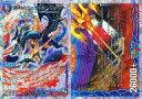 【中古】デュエルマスターズ/V/多色/[DMD-20]ドラゴン・サーガ スーパーVデッキ「勝利の将龍剣ガイオウバーン」 14/22 [V] : 勝利のリュウセイ・カイザー(a)/唯我独尊ガイアール・オレドラゴン(下)(b)