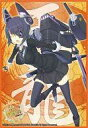【中古】サプライ ブシロードスリーブコレクション ハイグレード Vol.708艦隊これくしょん-艦これ-『天龍』