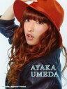 【中古】生写真(AKB48 SKE48)/アイドル/NMB48 梅田彩佳/CD「らしくない」初回盤 Type-C(YRCS-90064) 特典生写真