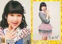 【エントリーでポイント10倍!(6月11日01:59まで!)】【中古】アイドル(AKB48・SKE48)/NMB48トレーディングコレクション N099 : 山内つばさ/ノーマルカード(箔押しサイン)/NMB48 トレーディングコレクション