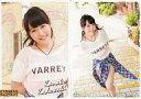 【中古】アイドル(AKB48・SKE48)/NMB48トレーディングコレクション N156 : 門脇佳奈子/ノーマルカード(ロケーション White ver.)/NMB48 トレーディングコレクション