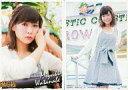 【中古】アイドル(AKB48・SKE48)/NMB48トレーディングコレクション N160 : 渡辺美優紀/ノーマルカード(ロケーション White ver.)/NMB48 トレーディングコレクション