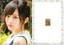 【中古】アイドル(AKB48・SKE48)/NMB48トレーディングコレクション PR05B : 山本彩/BOX特典カード/NMB48 トレ...