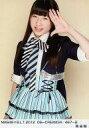 【中古】生写真(AKB48・SKE48)/アイドル/NMB48 東由樹/NMB48×B.L.T.2012 09-CREAM34/467-B