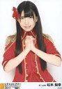 【中古】生写真(AKB48・SKE48)/アイドル/SKE48 松本梨奈/上半身/リクエストアワーセットリストベスト50 2011 限定生写真