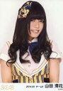 【エントリーでポイント10倍!(12月スーパーSALE限定)】【中古】生写真(AKB48・SKE48)/アイドル/SKE48 山田澪花/上半身/「2014.03」ランダム公式生写真