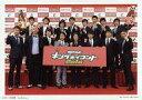 【中古】生写真(男性)/お笑いタレント 集合/DVD「キングオブコント 2010」(YRBY-90340〜1)特典生写真