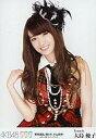 【中古】生写真(AKB48 SKE48)/アイドル/AKB48 大島優子/上半身/「業務連絡。頼むぞ 片山部長 inさいたまスーパーアリーナ」会場限定生写真