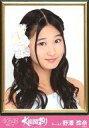 【中古】生写真(AKB48・SKE48)/アイドル/AKB48 野澤玲