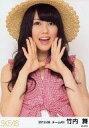 【中古】生写真(AKB48・SKE48)/アイドル/SKE48 竹内舞/上半身・帽子/「2013.08」ランダム公式生写真