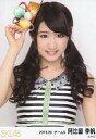 【中古】生写真(AKB48・SKE48)/アイドル/SKE48 阿比留李帆/上半身・ボーダー柄/「2013.09」ランダム公式生写真