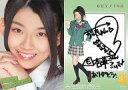 【中古】アイドル(AKB48・SKE48)/SKE48 トレーディングコレクション part3 SPS31 : 磯原杏華/直筆サインカード(/100)/SKE48 トレーディングコレクション part3【タイムセール】【画】