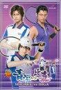 CD, DVD, 樂器 - 【中古】その他DVD ミュージカル テニスの王子様 青学VS比嘉 [通常版]