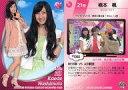 【中古】コレクションカード(女性)/BBM アイドリング!!...