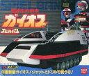 【中古】おもちゃ 超時空大戦車 ガイオス 「時空戦士スピルバン」 DXポピニカシリーズ