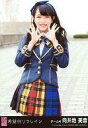 【中古】生写真(AKB48・SKE48)/アイドル/AKB48 向井地美音/CD「希望的リフレイン」劇場盤特典