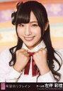 【中古】生写真(AKB48・SKE48)/アイドル/AKB48 左伴彩佳/CD「希望的リフレイン」劇場盤特典