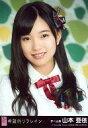 【中古】生写真(AKB48・SKE48)/アイドル/AKB48 山本亜依/CD「希望的リフレイン」劇場盤特典
